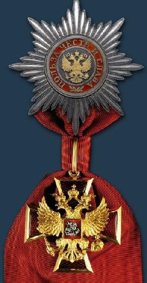 Fatherland_1st_class